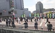 政雄会〜学生政治参加推進団体〜