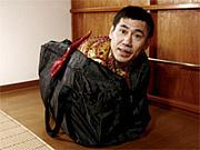 砂中 2002年度卒業生 同窓会