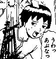 日和キャラ:小野妹子は竹本英史