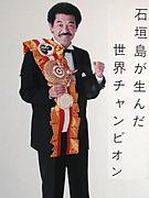 チーズフォンデュ紅葉は鍋が京都