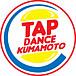 タップダンス☆熊本