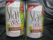 Slat(アサヒビール株式会社)