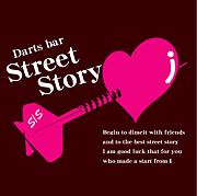 Amusement Bar street-story