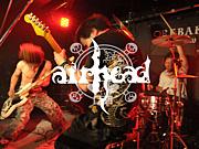 airhead.jp
