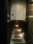 餃子☆名古屋AGO☆