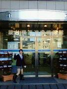 2006年度 駿台横浜情報館生☆