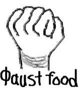 Фaust food