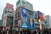 人脈広げ/大阪イベントオフ会