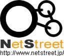 ネットストリート