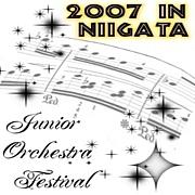 JuniorOrchestraFestival 2007