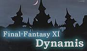 【FF11】デュナミス総合