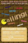 名古屋 CALLING