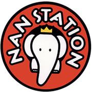 ナン・ステーション【下北沢】