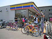 関西チャリ会「Bicicletta」