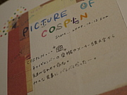 大阪写真部「P O C」