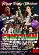 ★Street Jam★