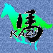 KAzu馬くんを見守る会
