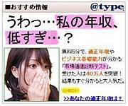 (株)菊☆STARRING  JAPAN本部