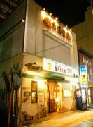 輪倶闇市(旧闇市倶楽部曙町店