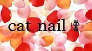 cat nail 〜キャットネイル〜