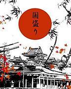 ケータイ国取り合戦 in 関東近辺