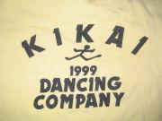 KDC (Kikai Dancing Company)