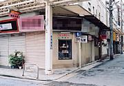 熱海 銀座劇場