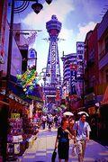 ◆広島在住◆ 関西人