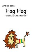 Atelier cafe Hag Hag