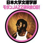 日大文理jazz研究会ob