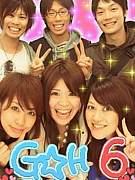 ☆6☆ -of GOD☆HANDS