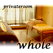 privateroom whole