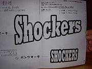☆Shockers☆
