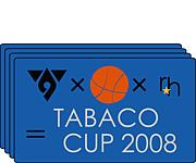 タバコカップ2008