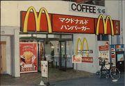 元マクドナルド熊本上通り店の皆