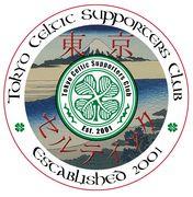 """CELTIC FC公認 """"東京CSC"""""""
