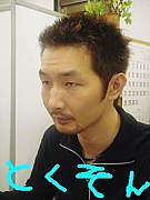 toku-son(somyu)