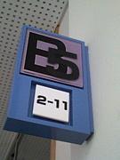 八千代松陰29期生 2-B5