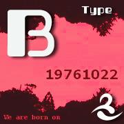 '76.10.22生まれ【B型】