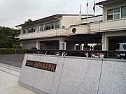 武岡台高校女子バレーボール部