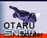 小樽のスノーボーダー