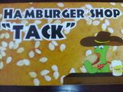 "HAMBURGER SHOP ""TACK"""