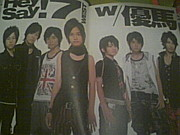Hey!Say!7west w/優馬 Dial Up