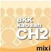 カオサンG.H CH-2
