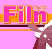 filn(フィルン)