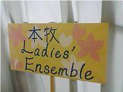 We Love 本牧Ladies' Ensemble♪
