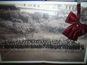 東横学園大倉山高校 1980-1981