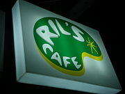 RIL's CAFE(リルズ・カフェ)
