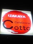 ☆Cotto☆