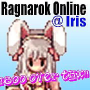 RagnarokOnline@Iris